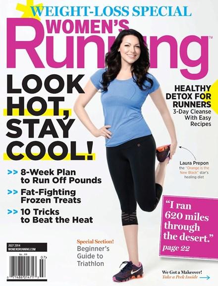 Women's Running Cover - 7/1/2014