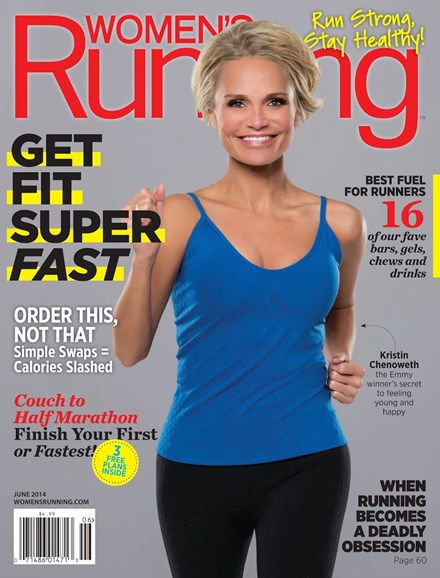 Women's Running Cover - 6/1/2014