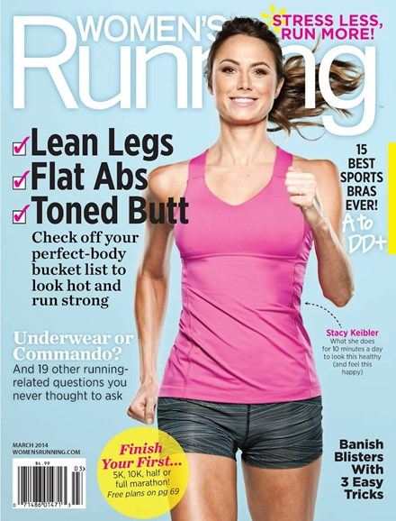 Women's Running Cover - 3/1/2014