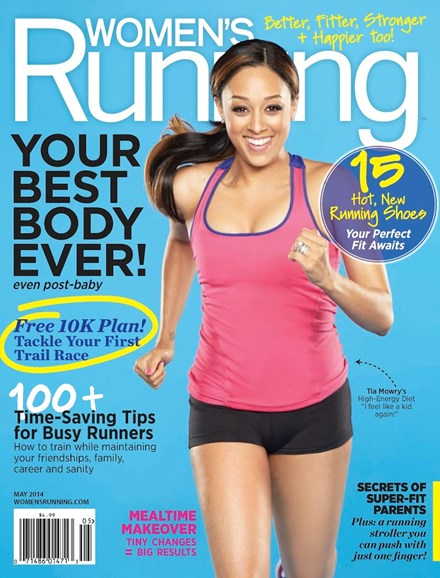 Women's Running Cover - 5/1/2014