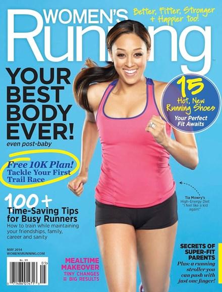Women's Running Cover - 5/1/2014