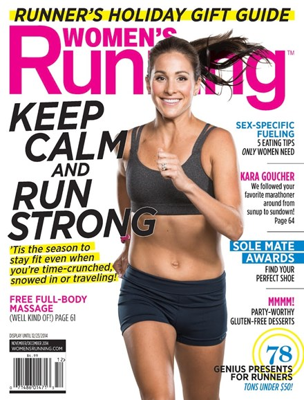 Women's Running Cover - 11/1/2014