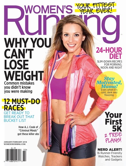 Women's Running Cover - 1/1/2014