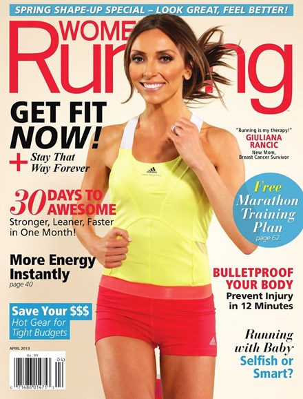 Women's Running Cover - 4/1/2013