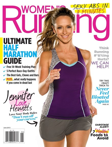 Women's Running Cover - 6/1/2013