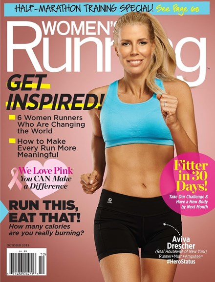 Women's Running Cover - 10/1/2013