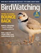 Bird Watching Magazine 8/1/2017