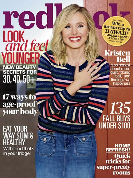 Redbook Cover - 10/1/2017