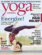 Yoga Journal Magazine 10/1/2017