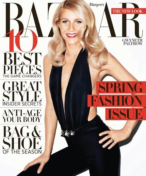 Harper's Bazaar Cover - 3/1/2012