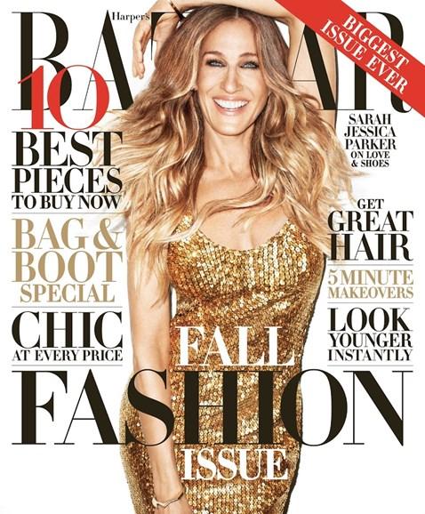 Harper's Bazaar Cover - 9/1/2013