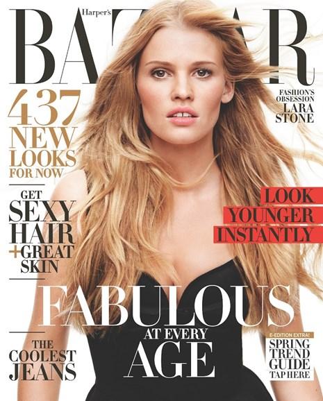 Harper's Bazaar Cover - 4/1/2014