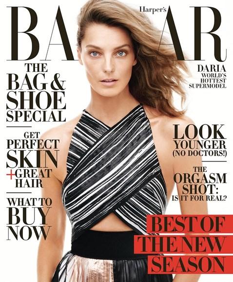 Harper's Bazaar Cover - 2/1/2014