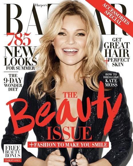 Harper's Bazaar Cover - 5/1/2014