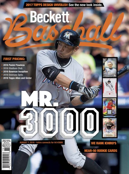 Beckett Baseball Cover - 10/1/2016