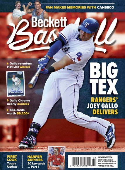Beckett Baseball Cover - 8/1/2015