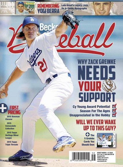 Beckett Baseball Cover - 12/1/2015