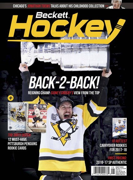 Beckett Hockey Cover - 8/1/2017