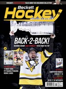 Beckett Hockey Magazine 8/1/2017