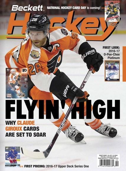 Beckett Hockey Cover - 2/1/2017