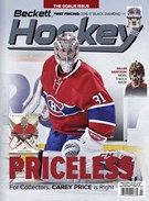 Beckett Hockey Magazine 3/1/2017