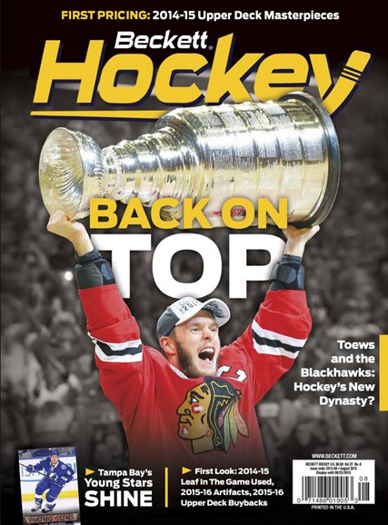 Beckett Hockey Cover - 8/1/2015