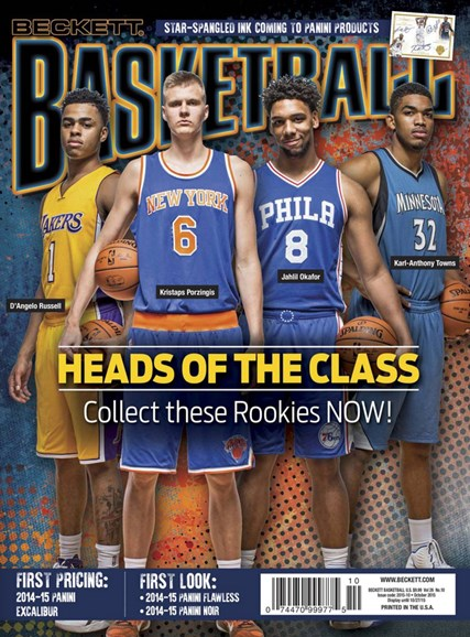Beckett Basketball Cover - 10/1/2015