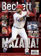 Beckett Sports Card Monthly Magazine 7/1/2016