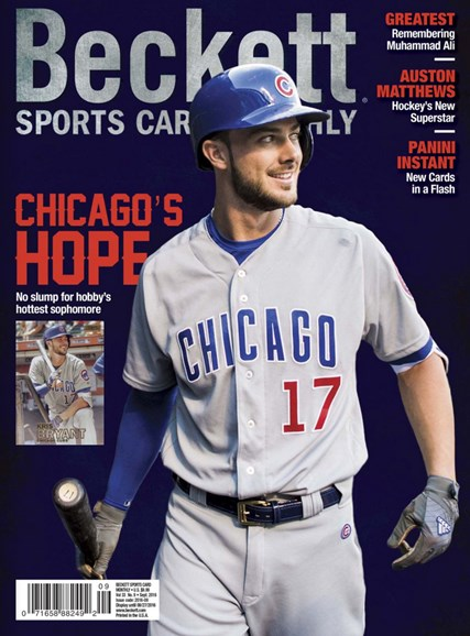 Beckett Sports Card Monthly Cover - 9/1/2016