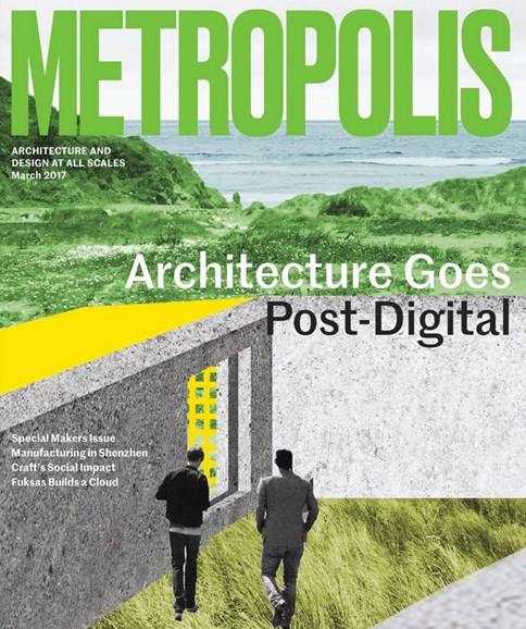 Metropolis Cover - 3/1/2017