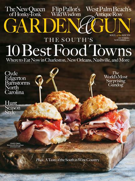Garden & Gun Cover - 10/1/2017