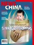 News China Magazine 4/1/2017