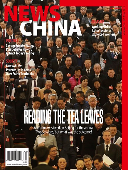 News China Cover - 5/1/2017