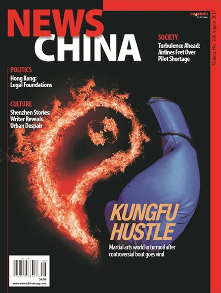 News China Cover - 8/1/2017