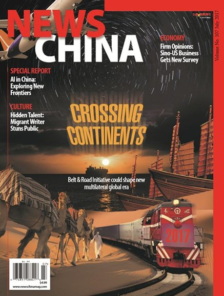 News China Cover - 7/1/2017