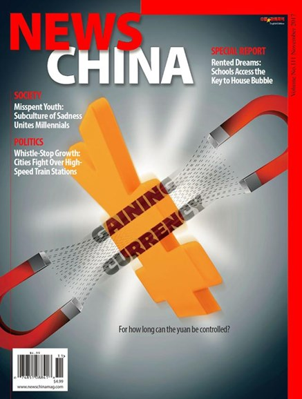 News China Cover - 11/1/2017