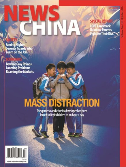 News China Cover - 10/1/2017