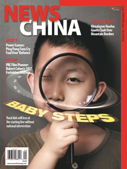 News China Cover - 9/1/2017