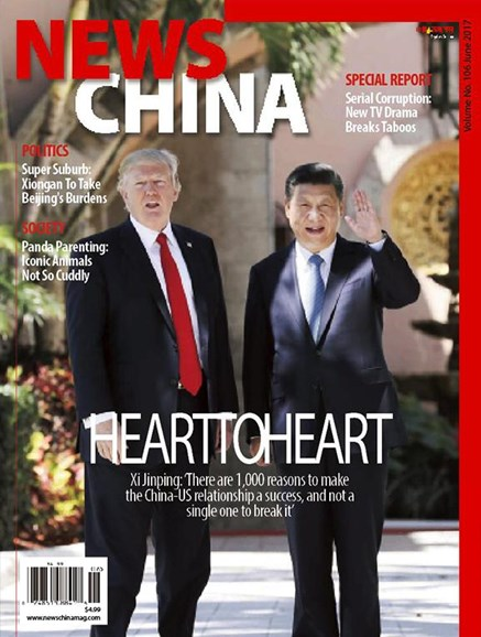 News China Cover - 6/1/2017
