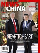 News China Magazine 6/1/2017