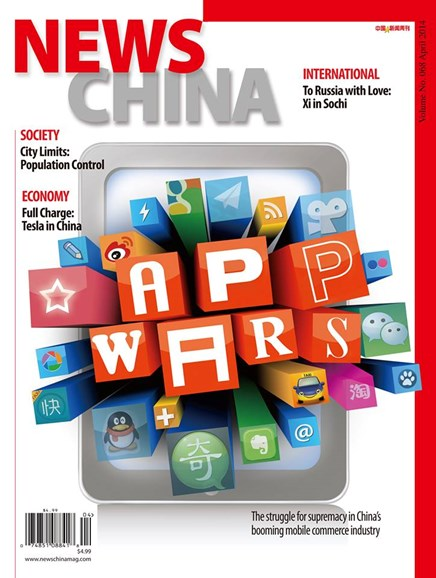 News China Cover - 4/1/2014