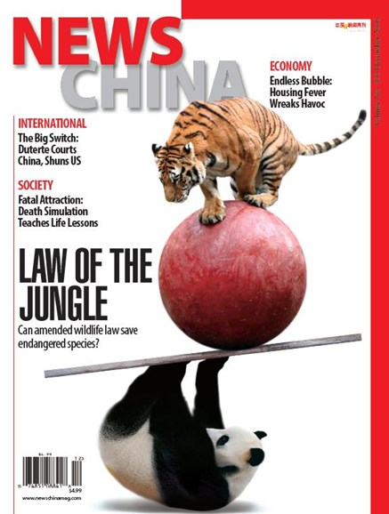 News China Cover - 12/1/2016