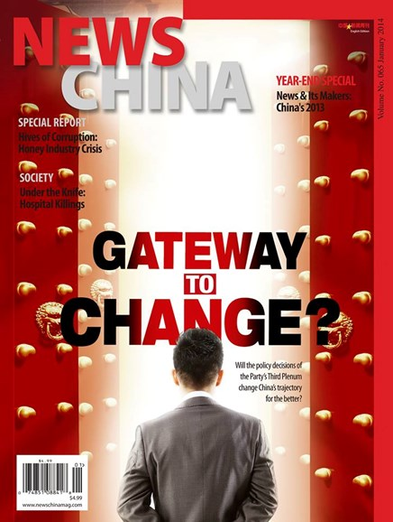 News China Cover - 1/1/2014
