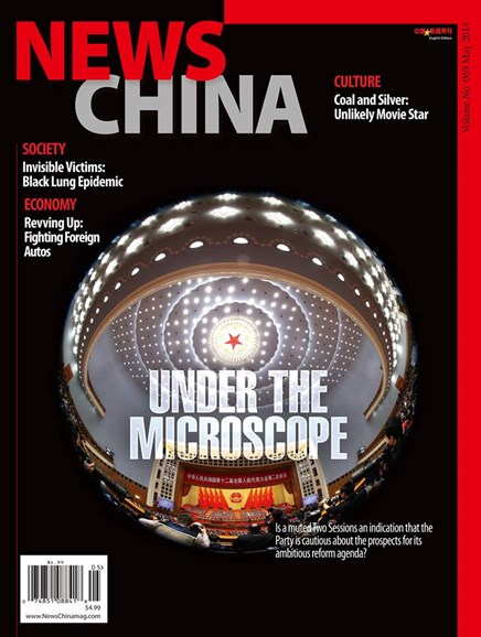 News China Cover - 5/1/2014