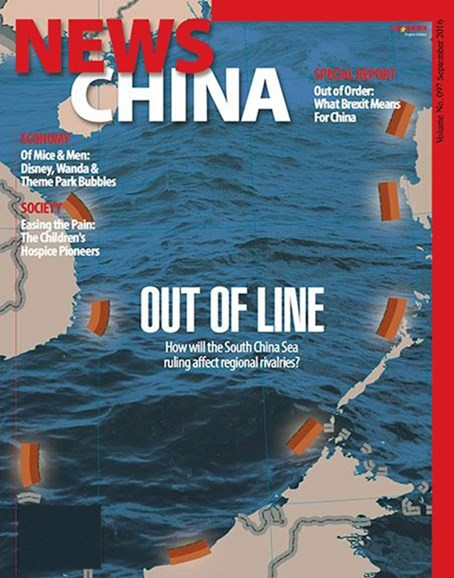 News China Cover - 9/1/2016