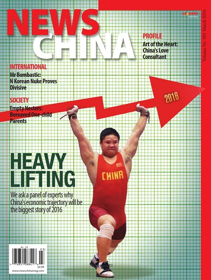 News China Cover - 3/1/2016