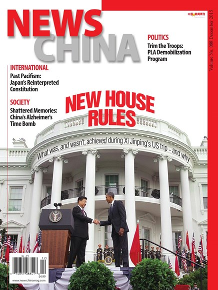 News China Cover - 12/1/2015