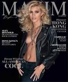 Maxim Magazine 10/1/2017