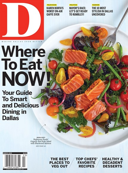 D Magazine Cover - 3/1/2015