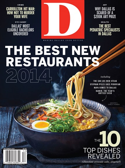 D Magazine Cover - 12/1/2014
